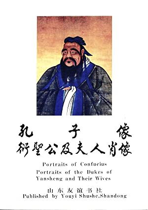 Portraits Of Confucius, Portraits of the Dukes of Yansheng and Their Wives
