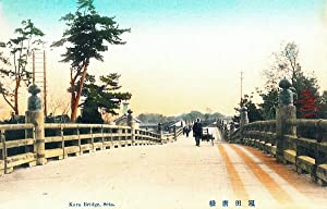 Vintage Japanese Postcard, Kara Bridge (Seta no Karahashi), early 20th Century