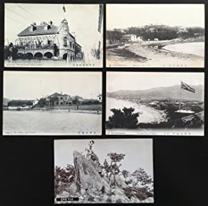 Group Of Five (5) Vintage Postcards of Chefoo, China (Zhifou, present-day Yantai), from the Japan...