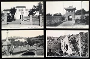Group of Four (4) Vintage Postcards of Port Arthur (Lushunkou), China from the Japanese Occupatio...