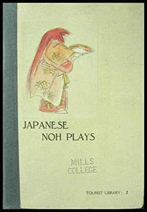 Japanese Noh Plays: How To See Them: Nogami, Prof Toyoichiro
