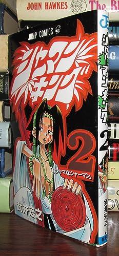 SHAMAN KING Vol. 2 Shaman Kingu in Japanese: Takei, Hiroyuki
