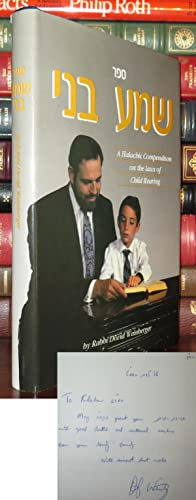 A HALACHIC COMPENDIUM ON THE LAWS OF: Rabbi Dovid Weinberger