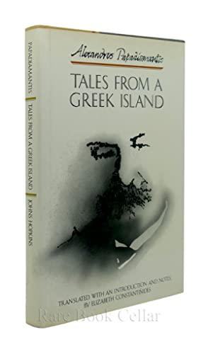 TALES FROM A GREEK ISLAND: Alexandros Papadiamantis