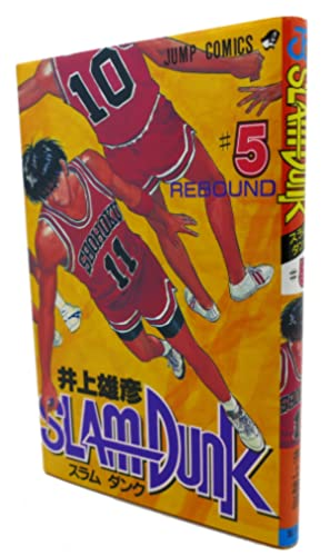 SLAM DUNK, VOL. 5: Inoue Takehiko