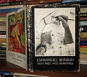 EMMANUEL RONKIN Paintings and Drawings: Ronkin, Emmanuel ( Editors: Pesell Freedberg Jechezkiel ...