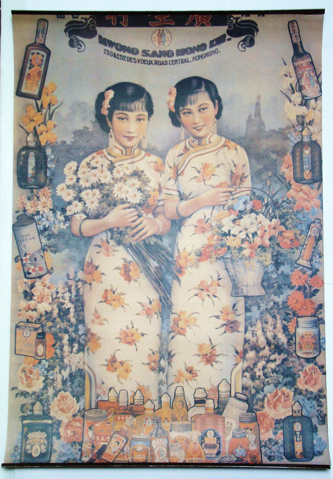 Chinese / Shanghai Replica Advertising Poster For Kwong Sang Hong, Ltd. (Hong Kong) Toiletries for Women Unknown, Artist Very Good Appears to be a 1970s or 1980s replica of the pre-WWII original. Features two lovely young ladies in long cream floral-illustrated dresses surrounded
