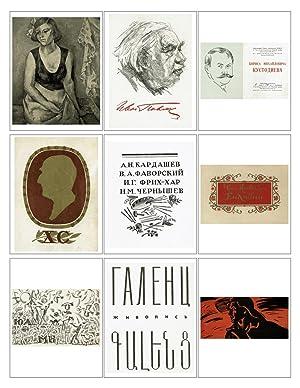 posters: Manuscrits & Papiers anciens - AbeBooks