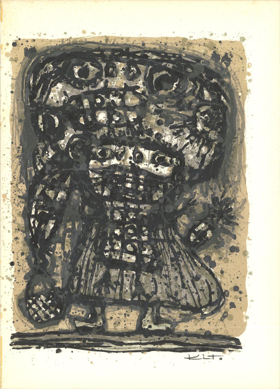 Akira Kito-Enfant (Lg)-1964 Mourlot Lithograph: Kito, Akira