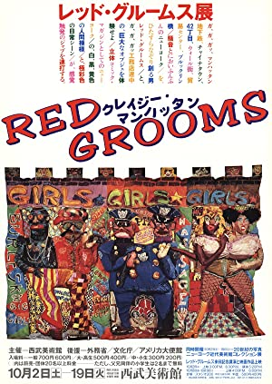 Red Grooms-Girls Girls Girls-1982 Poster: Grooms, Red
