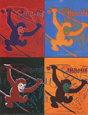 Andy Warhol-Four Monkeys (Lg)-1990 Poster
