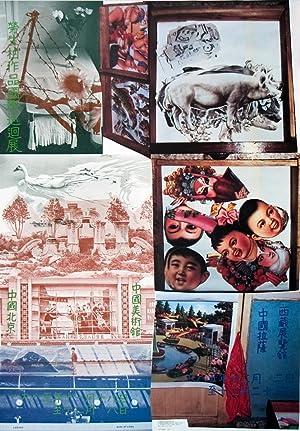 Robert Rauschenberg-ROCI China, Bank of China-1985 Poster: Rauschenberg, Robert