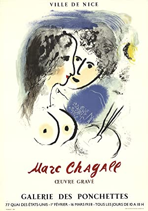Marc Chagall-Engraved Work-1958 Mourlot Lithograph: Chagall, Marc