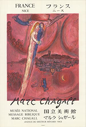Marc Chagall-The Song Of Songs-1975 Mourlot Lithograph: Chagall, Marc