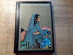 Rubaiyat of Omar Khayyam: Maine,George F. -