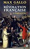 La revolution française t1 : le peuple: Max Gallo