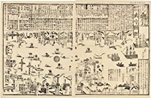 [JAPANESE WOOD BLOCK PRINT SHOWING THE BLACK SHIPS OF COMMODORE MATTHEW C. PERRY'S EXPEDITION ENT...