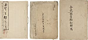 [THREE CONTEMPORARY JAPANESE MANUSCRIPT ACCOUNTS OF THE ARRIVAL OF COMMODORE PERRY IN JAPAN, INCL...