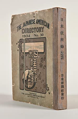 NICHI-BEI-JUSHOROKU [in Japanese script]. THE JAPANESE AMERICAN DIRECTORY 1934 No. 30. [wrapper t...