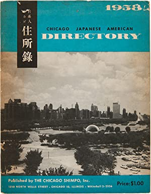 CHICAGO JAPANESE AMERICAN DIRECTORY 1958 [wrapper title]