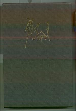 GALAPAGOS: Vonnegut, Kurt