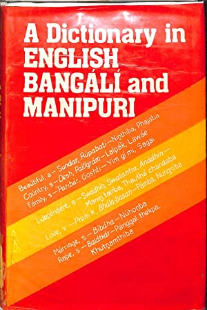 A Dictionary in English, Bangali and Manipuri: George Lawrie Gordon