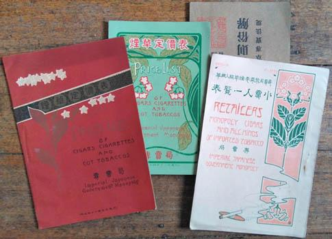 Three price and retailers lists of cigars, cigarettes and tobacco and a manual of rules and regulations from the Imperial Japanese Government Monopol [Tokyo?] 1908-1911. Four items, varying octavos, publisher's printed wrappers; ranging from 20 to 72 pages, errata slips. Minor signs of use, pretty g