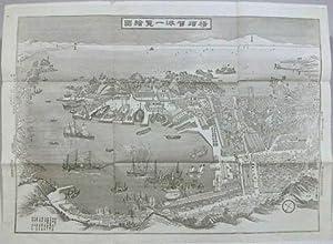 Yokosuka-ko Ichiran Ezu].: Yokosuka.