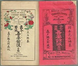 Ancient and Modern Various Usages of Tokio: OKAMOTO, K.S. [Konseki].