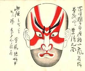 Ichikawake Hiden Kumadori zukan - ie Drawings: Japan.
