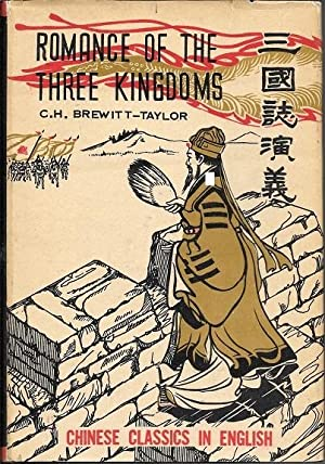 Romance of the Three Kingdoms: Volume Two: Lo Kuan-Chung [