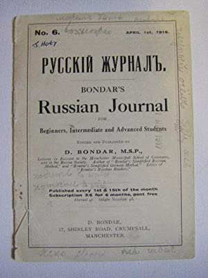 Russian Journal. Russkii Zhurnal'. Students.