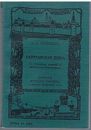 Kapitanskaya Dochka. The Captain's Daughter. Abridged and: PUSHKIN, A. S.