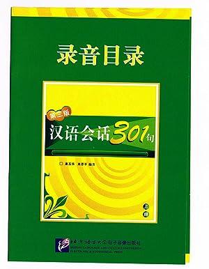 Conversational Chinese 301 (3rd ed.), Vol. 1: Kang Yuhua; Lai