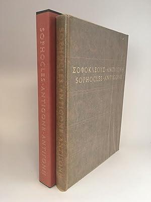 Antigone: LIMITED EDITIONS CLUB -- SOPHOCLES