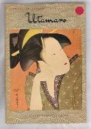 KITAGAWA UTAMARO (1753 - 1806): Utamaro, Kitagawa /