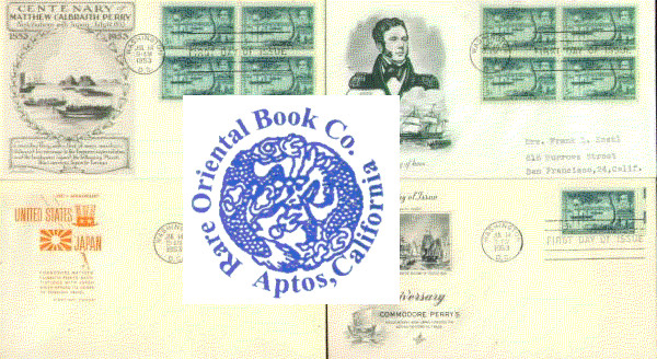 A GROUP OF FIRST-DAY OF ISSUE ENVELOPES: PERRY, Matthew C.