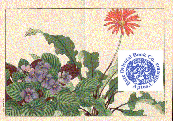 ikebana art arranging flowers - ZVAB