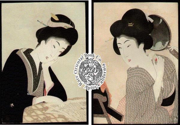 Who Japanese Artists Zvab