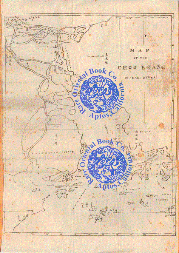 MAP OF THE CHOO KEANG OR PEARL RIVER ESTURARY. [Shows Canton, Macao Map Of Pearl River on