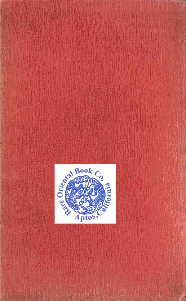 a64ab64b038b lithograph  - ZVAB