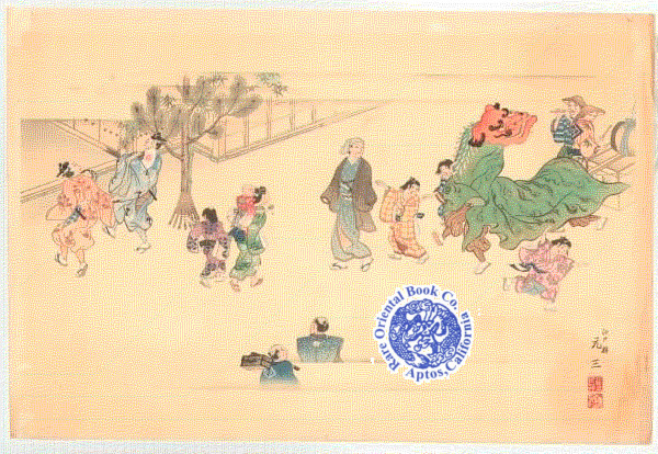 Asian Antiques Original Old Japanese Woodblock Print Signed Koitsu Tsuchiya 1870-1949 & Titled Clear And Distinctive Other Asian Antiques