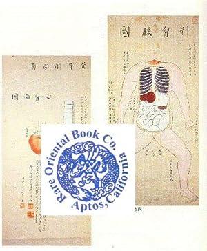 KINSEI NIPPON IGAKU TO HANAOKA SEISHU, SPECIAL: WAKAYAMA CITY MUSEUM.