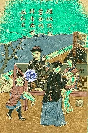 ZOKU NAGASAKI HANGA SHU: Collection of Nagasaki Woodcut Prints.: NAGAMI, Tokutaro.