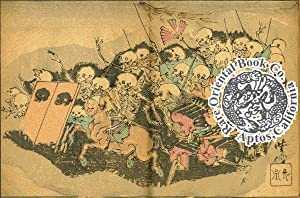 KYOSAI HYAKKI GADAN: KYOSAI'S PICTORIAL ACCOUNTS OF ONE HUNDRED GOBLINS.: KAWANABE, Kyosai.