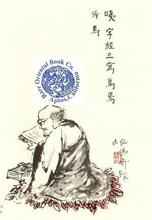 Iron Flute: 100 Zen Koans