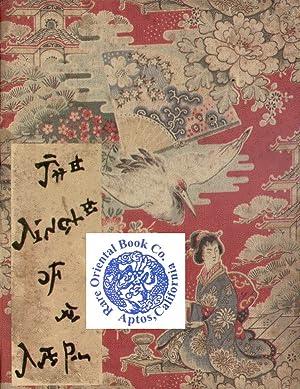 THE JINGLE OF A JAP.: THURTSON, Clara B.