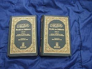 Commentary On The Riyad-us-Saliheen: Hafiz Salahuddin Yusuf
