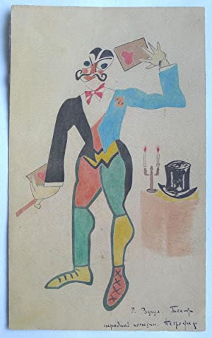 Original watercolour costume design for a magician,