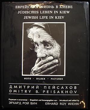 Jewish Life in Kiev: Wiehn, Erhard Roy